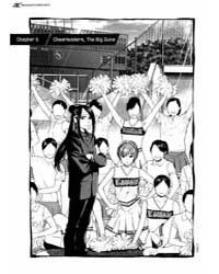 Again!! 5 Volume Vol. 5 by Mitsurou, Kubo