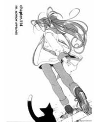 Ah My Goddess 114 Volume Vol. 114 by Fujishima, Kosuke