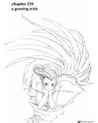 Ah My Goddess 159 Volume Vol. 159 by Fujishima, Kosuke