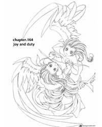 Ah My Goddess 164 Volume Vol. 164 by Fujishima, Kosuke
