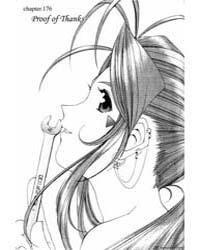 Ah My Goddess 176 Volume Vol. 176 by Fujishima, Kosuke