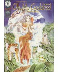 Ah My Goddess 18 Volume Vol. 18 by Fujishima, Kosuke