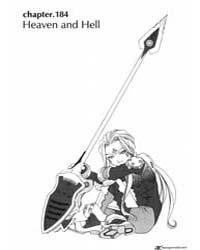 Ah My Goddess 184 Volume Vol. 184 by Fujishima, Kosuke