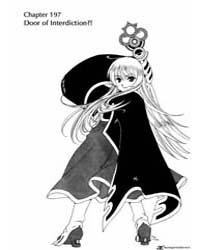 Ah My Goddess 197 Volume Vol. 197 by Fujishima, Kosuke