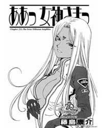 Ah My Goddess 235 Volume Vol. 235 by Fujishima, Kosuke