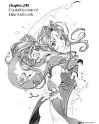 Ah My Goddess 248 Volume Vol. 248 by Fujishima, Kosuke