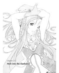 Ah My Goddess 253: Melt in to the Darkne... Volume Vol. 253 by Fujishima, Kosuke