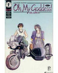 Ah My Goddess 32 Volume Vol. 32 by Fujishima, Kosuke