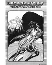 Ah My Goddess 5 Volume Vol. 5 by Fujishima, Kosuke
