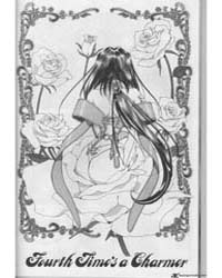 Ah My Goddess 66 Volume Vol. 66 by Fujishima, Kosuke