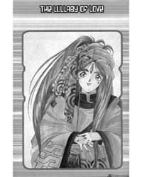 Ah My Goddess 7 Volume Vol. 7 by Fujishima, Kosuke