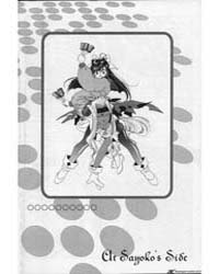 Ah My Goddess 84 Volume Vol. 84 by Fujishima, Kosuke