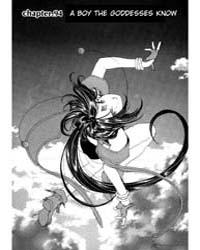Ah My Goddess 98 Volume Vol. 98 by Fujishima, Kosuke