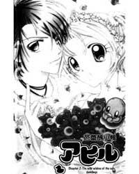 Ahiru 2 Volume Vol. 2 by Himawari, Ezuki