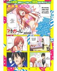 Aho Girl 2 Volume No. 2 by Hiroyuki