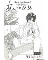 Ai Hime Ai to Himegoto 3 Volume Vol. 3 by Kako, Mitsuki
