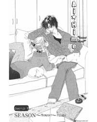 Ai Hime Ai to Himegoto 9 : Season - Moon... Volume Vol. 9 by Kako, Mitsuki