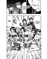 Ai Kora 105 : Bloomer Attack Volume Vol. 105 by Inoue, Kazurou