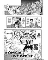Ai Kora 109 : Live Debut Volume Vol. 109 by Inoue, Kazurou