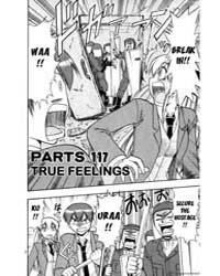 Ai Kora 117 : True Feelings Volume Vol. 117 by Inoue, Kazurou