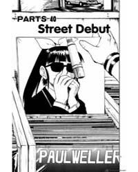 Ai Kora 40 : Street Debut Volume Vol. 40 by Inoue, Kazurou