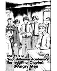Ai Kora 53 : Sagashitamon Academy's Fest... Volume Vol. 53 by Inoue, Kazurou