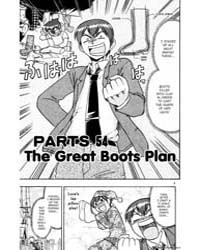 Ai Kora 54 : the Great Boots Strategy Volume Vol. 54 by Inoue, Kazurou