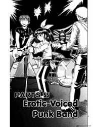 Ai Kora 55 : Erotic Voice in a Punk Band Volume Vol. 55 by Inoue, Kazurou