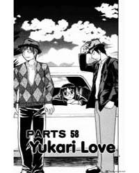 Ai Kora 58 : Yukari Love Volume Vol. 58 by Inoue, Kazurou