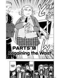 Ai Kora 59 : Regaining the Waist Volume Vol. 59 by Inoue, Kazurou