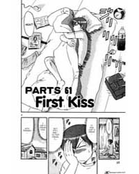 Ai Kora 61 : First Kiss Volume Vol. 61 by Inoue, Kazurou