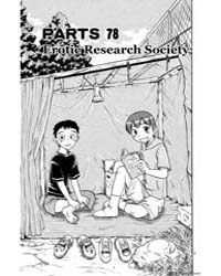 Ai Kora 78 : Erotic Research Society Volume Vol. 78 by Inoue, Kazurou