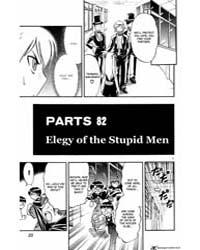 Ai Kora 82 : Elegy of the Stupid Men Volume Vol. 82 by Inoue, Kazurou