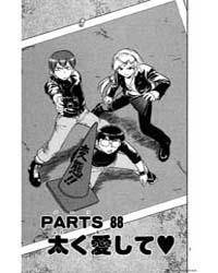 Ai Kora 88 : Fattening Love Volume Vol. 88 by Inoue, Kazurou