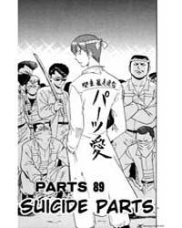 Ai Kora 89 : Suicide Parts Volume Vol. 89 by Inoue, Kazurou