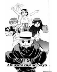 Ai Kora 91 : Aburazaka and Sayo Volume Vol. 91 by Inoue, Kazurou