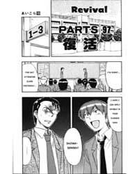 Ai Kora 97 : Revival Volume Vol. 97 by Inoue, Kazurou