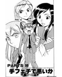 Ai Kora 99 : What's Wrong with Being a H... Volume Vol. 99 by Inoue, Kazurou
