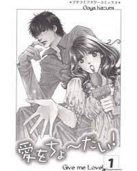 Ai Wo Chodai! 1 Volume Vol. 1 by Kazumi, Ooya
