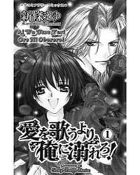 Ai Wo Utau Yori Ore Ni Oborero 1: 1 Volume Vol. 1 by Shinjou, Mayu