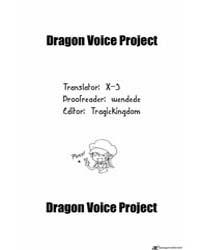 Aishiteruze Baby 12 Volume Vol. 12 by Youko, Maki