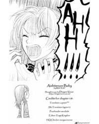 Aishiteruze Baby 18 Volume Vol. 18 by Youko, Maki