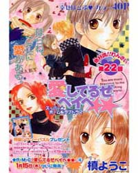 Aishiteruze Baby 22 Volume Vol. 22 by Youko, Maki