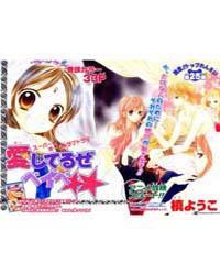 Aishiteruze Baby 25 Volume Vol. 25 by Youko, Maki