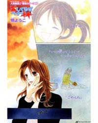 Aishiteruze Baby 28 Volume Vol. 28 by Youko, Maki