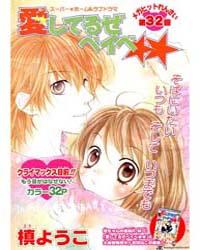 Aishiteruze Baby 32 Volume Vol. 32 by Youko, Maki