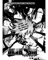Akaboshi - Ibun Suikoden 6 : Rinchuu Doe... Volume Vol. 6 by Youichi, Amano