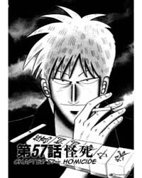 Akagi 14: Threat Volume Vol. 14 by Fukumoto, Nobuyuki