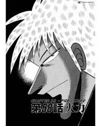 Akagi 15: Villiany Volume Vol. 15 by Fukumoto, Nobuyuki