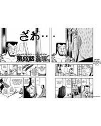 Akagi 18: Counterattack Volume Vol. 18 by Fukumoto, Nobuyuki